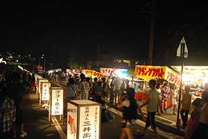 富士見町の夏祭り 富士見 OKKOH が開催されました。(7/31)