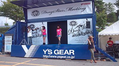 ヤマハ・ドラッグスター・ミーティング2012で食用ほおずき販売