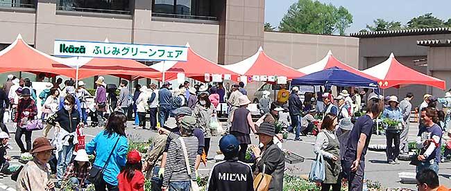 ふじみグリーンフェア&春のフリーマーケット開催!(4月29日 フリマは30日)