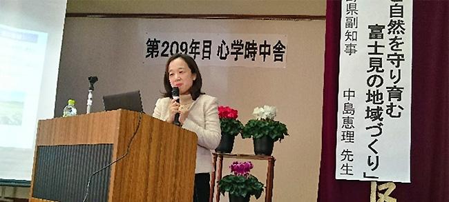 長野県副知事・中島恵理さんの講演「自然を守り育む 富士見の地域づくり」in 心学時中舎