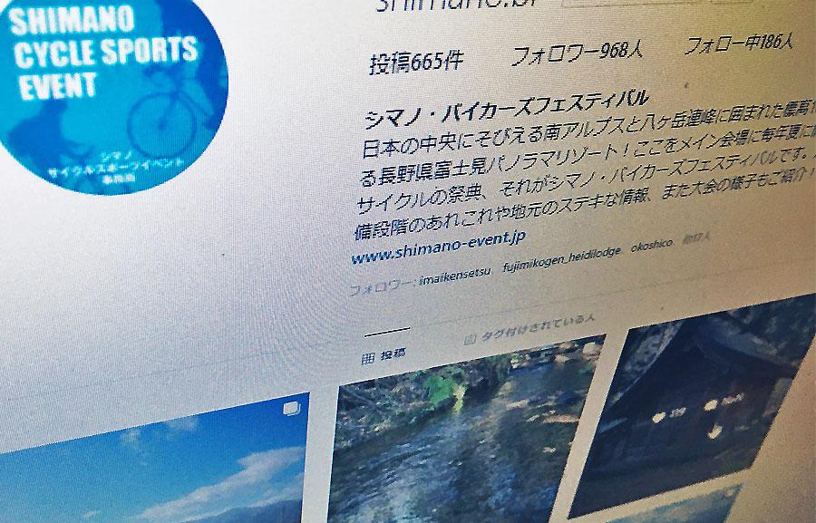 富士見町の人にこそ見てほしい、このインスタ
