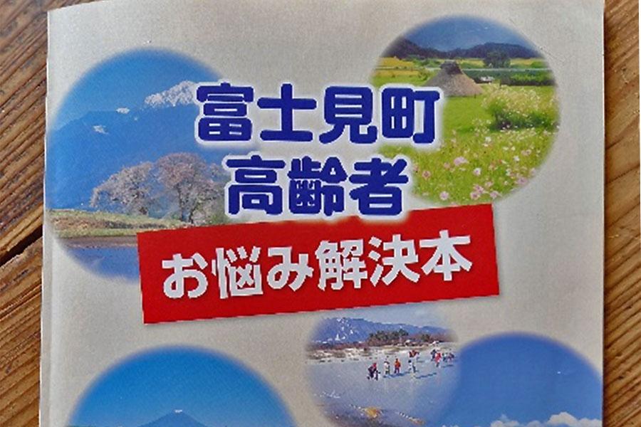 富士見町に住んでいてよかったな、と思えた小さな出来事をご紹介します