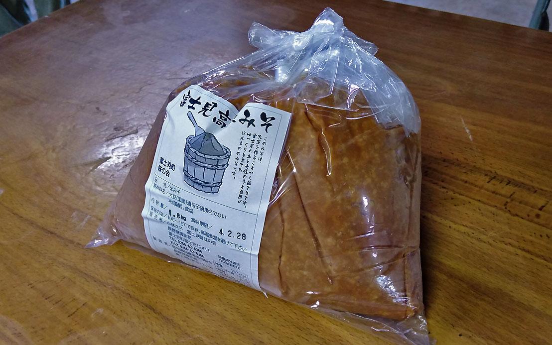 30年の歴史あるこだわりの味噌・富士見町 味の会